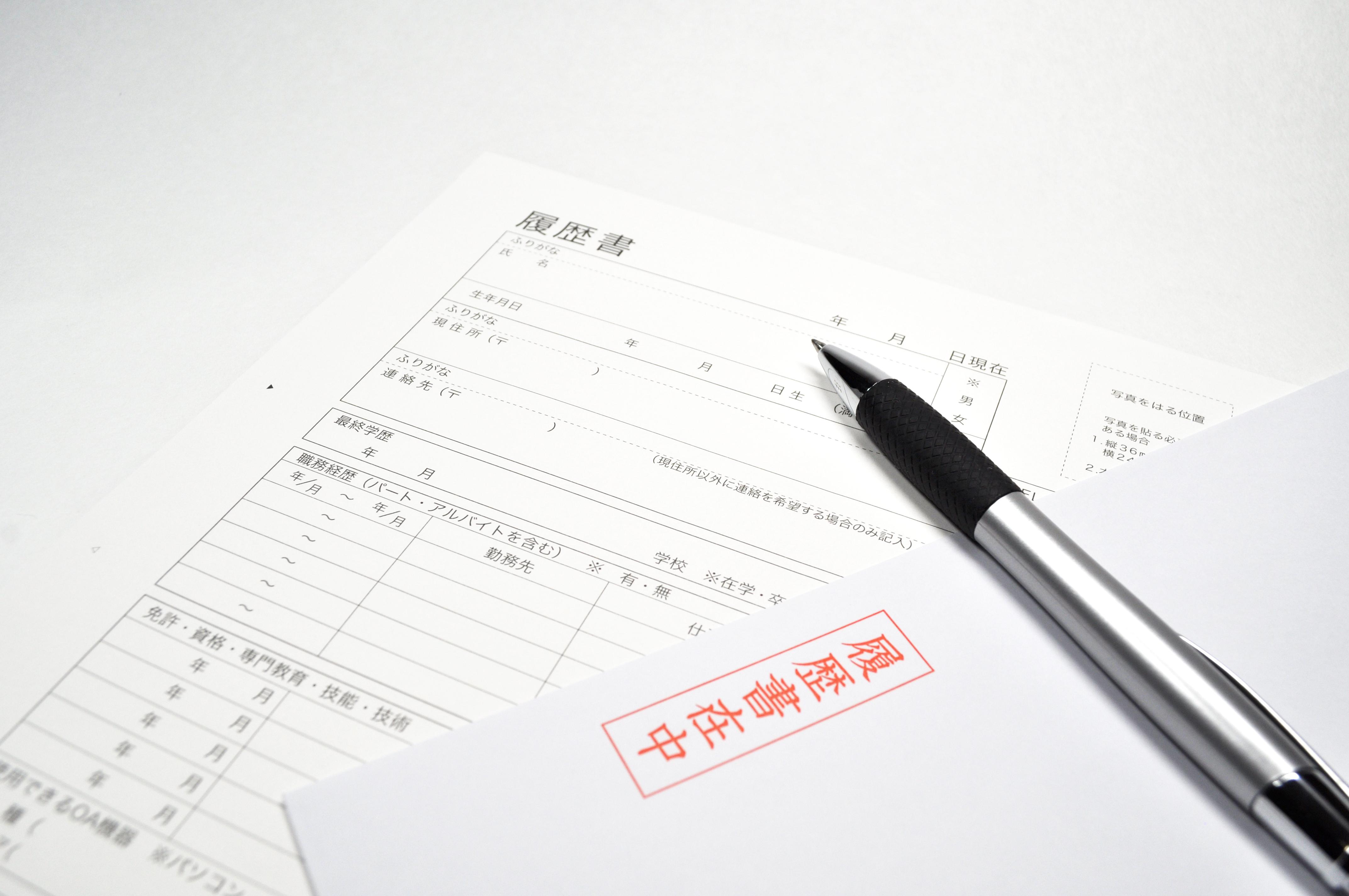 在籍企業やその在籍期間について申告通りであれば、基本ラインで安心は得られます。